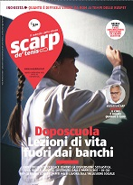 cover194